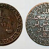 African coins find does not mean we have to rewrite the history of Australia