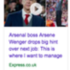 Arsenal: Wenger hints at something but not that