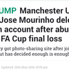 Manchester United fans in Mourinho Instagram time warp