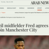 Transfer balls: Fred agrees Manchester City move and will sign for Manchester United