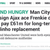 Transfer balls: Manchester City have not signed Frenkie de Jong but Spurs or Manchester United might