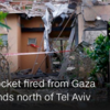 Hamas rockets 'land' but Israel 'attacks'