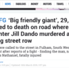 Man knifed to death in Fulham: Jill Dando evoked