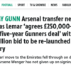 Transfer balls: Arsenal save £59m on Thomas Lemar