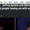 Jeffry Epstein's underage celebrity porn videos and Ghislaine Maxwell