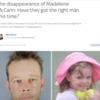Madeleine McCann: Christian Brueckner is innocent because circumstantial evidence is not enough
