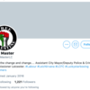 Israel: Leicester deputy police and crime commissioner demands British Jews condemn Israel